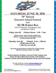 Gwynn's Island Festival 2018